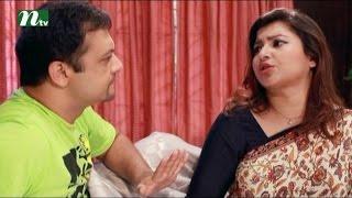 Bangla Natok - Akasher Opare Akash l Episode 43 l Shomi, Jenny, Asad, Sahed l Drama & Telefilm