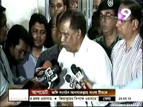 Xxx Mp4 Tribal Garo Woman Raped In Dhaka May 2015 3gp Sex