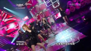 【HD繁中字】121123 Ailee - I Will Show You