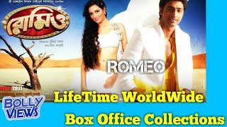 ROMEO 2011 Bengali Movie LifeTime WorldWide Box Office Collections Verdict Hit Or Flop