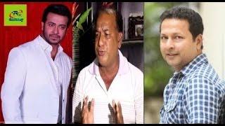 দেখুন বাপ্পারাজের উপর চরম ক্ষেপেছে খোকন ও গুলজার। bapparaj and shakib khan - Bangla Movie news