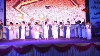 Ya Rabbana - Ali Public School, Bhatkal annual gathering 2018