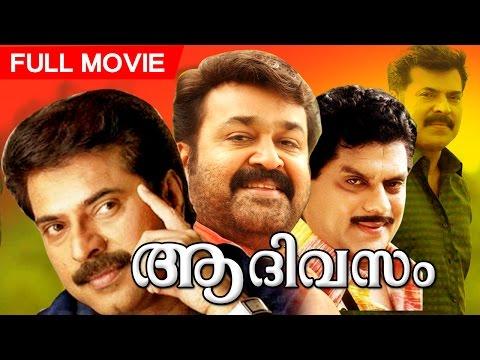 Xxx Mp4 Malayalama Superhit Movie Aa Divasam Full Movie Ft Mammootty Mohanlal Jagathi Sreekumar 3gp Sex