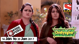 WeekiVideos | Chidiyaghar | 16th Jan to 20th Jan 2017 | Episode 1337 to 1341