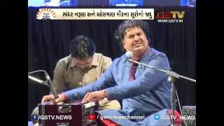 Osman Mir's Performance - Gujarat Samachar Samanvay Kavya-Sangeet Samaroh 2016 (10-02-16) - Part 1