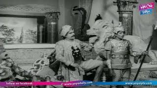 Balanagamma Movie Comedy Scene | SvrRelangi Venkatramaiah | NTR | Tollywood | YOYO TV FilmNagar