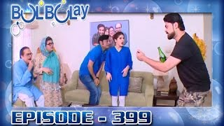 Bulbulay Ep 399 - ARY Digital Drama