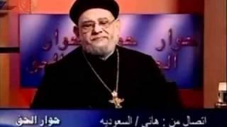 متصل سعودي يهزأ الحمص زكريا بطرس