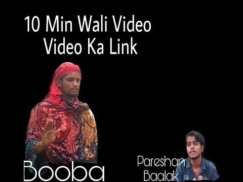 Xxx Mp4 10 Minutes Wala Link 10 Mint Wala Video 10 Min Video Link 3gp Sex
