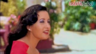 لطيفة - تلومني الدنيا | Latifa - Taloomoni Al Donya