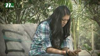 Bangla Natok Chander Nijer Kono Alo Nei l Episode 15 I Mosharaf Karim, Tisha, Shokh l Drama&Telefilm