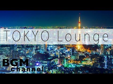 Jazz Music Jazz Hiphop Music Lounge Music Background Cafe Music