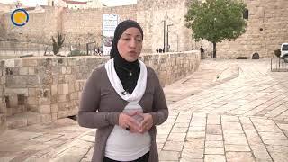 قلعة القدس