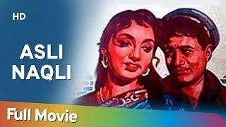 Asli Naqli (1962) (HD) Dev Anand | Sadhana Shivdasani - 60