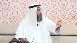 هل جد الرسول عبدالمطلب يدخل الجنة الشيخ د.عثمان الخميس