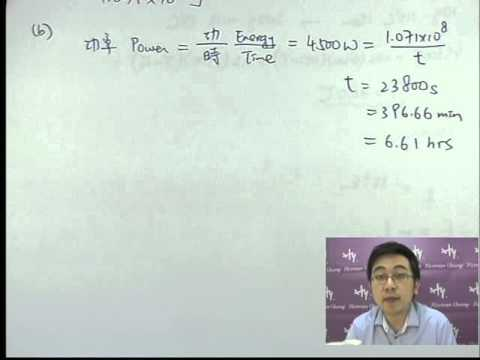 Herman Yeung - DSE Phy PP 2013/IB/Q1c (Heat & Gases)