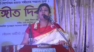 নকুল কুমার বিশ্বাসের স্ত্রীর গাওয়া একটি ভাব সঙ্গীত! Nakul Kumar Biswas wife song