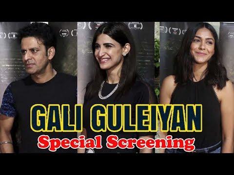 Xxx Mp4 Special Screening Of Gali Guleiyan Manoj Bajpai Aahana Kumra Mrunal Thakur 3gp Sex