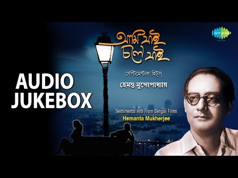 Xxx Mp4 Hits Of Hemanta Mukherjee Bengali Sentimental Songs Audio Jukebox 3gp Sex