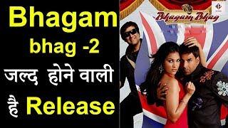 Comedy Film Bhagam Bhag 2 ले कर जल्द ही आ रहे  Sunil Shetty और Priyadarshan