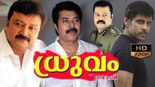 action blockbuster malayalam movie | Dhruvam malayalam full movie Vikram| Mammootty
