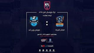 Kabul Futsal League Semi Final 2