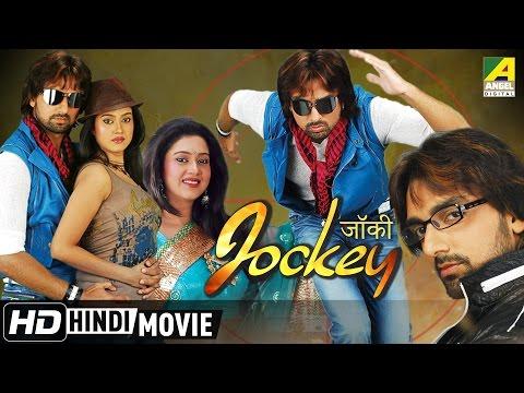 Xxx Mp4 Jockey New Hindi Full Movie 2017 Hindi Full Movie 3gp Sex