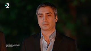 مراد علمدار يحرق الثعلب أندريه | مشهد أكشن | مترجم للعربية Full HD 1080p