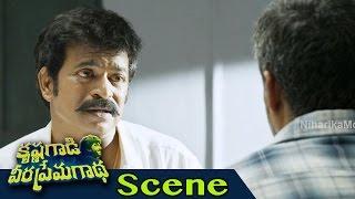 Sampath Investigation On Brahmaji - Hilarious Comedy - Krishna Gaadi Veera Prema Gaadha Movie Scenes