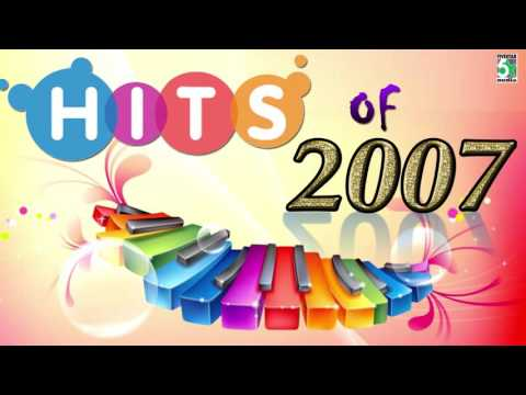 Hits of 2007 | Super hit songs | Audio Jukebox | Non stop hits
