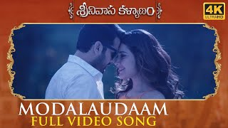 Modalaudaam Full Video Song - Srinivasa Kalyanam Video Songs | Nithiin, Raashi Khanna