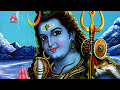 Eshwara Parameshwara Song | Lord Shiva | Devotional Songs | Amulya Audios and Videos