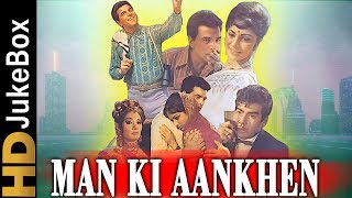 Man Ki Aankhen 1970 | Full Video Songs Jukebox | Dharmendra, Waheeda Rehman, Sujit Kumar, Faryal