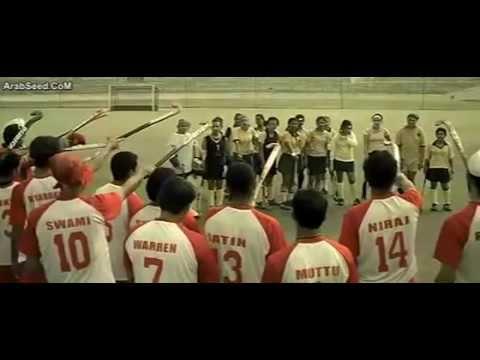 Chak De India match with men