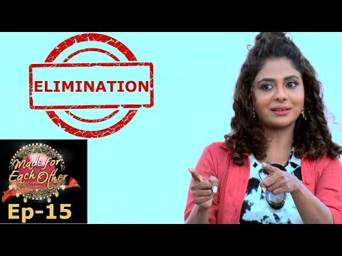 Xxx Mp4 Made For Each Other I S2 EP 15 I The First Elimination L I Mazhavil Manorama 3gp Sex