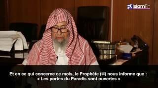 Ramadan mois de repentance et de bonté, Cheikh Saleh al Fawzan :