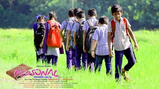 QUITE PERSONAL അത്രമേല് സ്വകാര്യം | Malayalam Short film 2018
