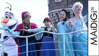 本田望結&紗来、TDL「アナとエルサのフローズンファンタジー」SPプログラムに登場 歌とダンス披露! #Tokyo Disney Land #event