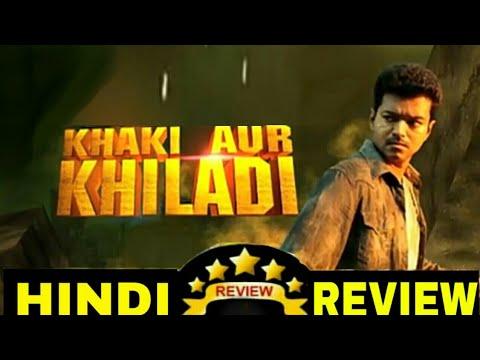 Khaki Aur Khiladi (Kaththi) 2017 Hindi Dubbed full movie Review | Vijay, Samantha