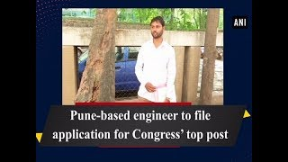 Pune-based engineer to file application for Congress' top post