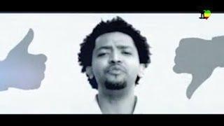 Nhatty Man - Shengai - (Official Music Video)