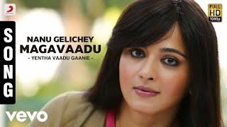 Yentha Vaadu Gaanie - Nanu Gelichey Magavaadu Song | Ajith Kumar, Harris Jayaraj