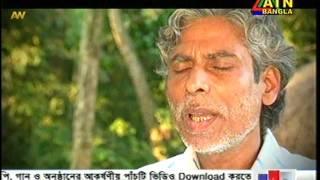 Bangla Latest Natok