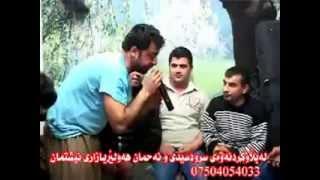 Yousf Taqana & Awara Taqtaqi 2013 Kurd u Sharaband Mnafasa hhhhhhhhhhhh