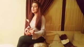 Almost Lover - Rahma Ali