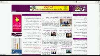 Shafaf Website