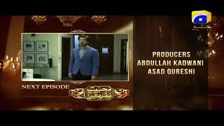 Mohabbat Tum Se Nafrat Hai - Episode 26 Teaser | HAR PAL