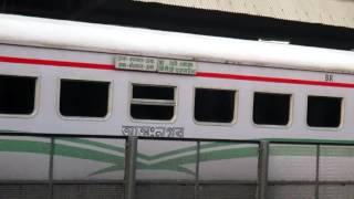 Kolkata to Dhaka moitry express at kolkata station