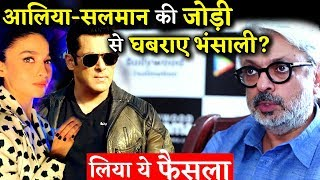 Is Sanjay Leela Bhansali Taking Risk With Salman Khan and Alia Bhatt In Inshallah?