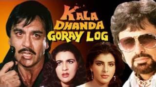 Kala Dhanda Goray Log Full Movie | Sunil Dutt | Amrita Singh | Hindi Action Movie